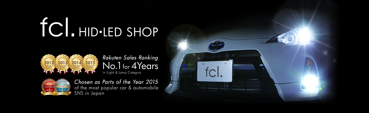 fcl. HID/LED SHOP