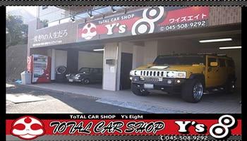 TOTAL CAR SHOP Y's8