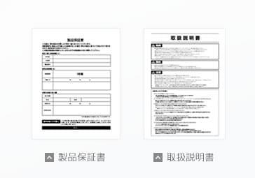 純正型バラストHIDパワーアップキット 製品保証書 取扱説明書