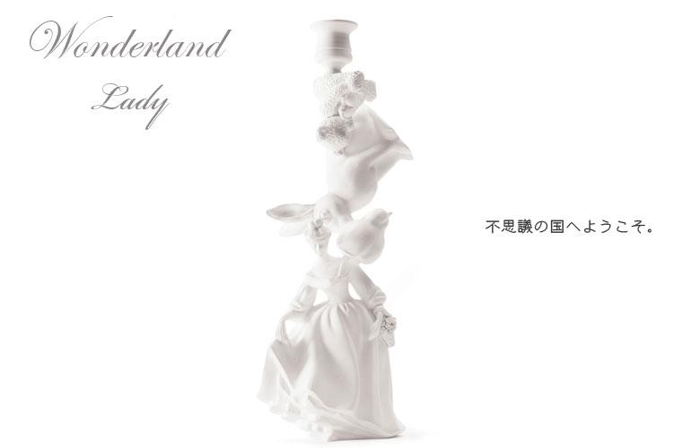 キャンドルホルダー,Lady(レディ),wonderland,ワンダーランド,artecnica,アーテクニカ