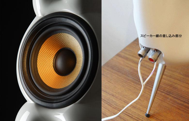 The minipod loundspeaker,スピーカー,クラシックエディション,Scandyna,スキャンダイナ