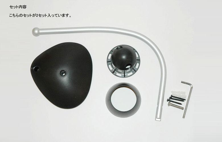 The Minipodミニポッドスピーカーのウォールブラケット・scandynaスキャンダイナ,北欧,デンマーク,北欧インテリア,北欧デザイン家電