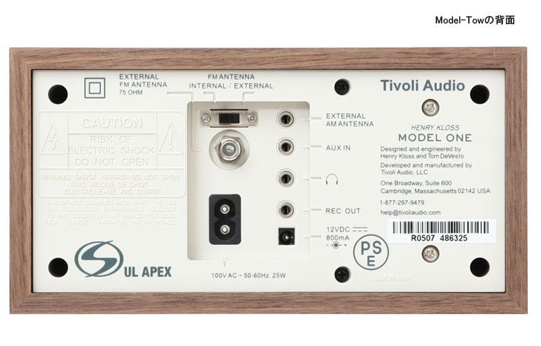 Tivoli Audio(チボリ・オーディオ)のModel Two