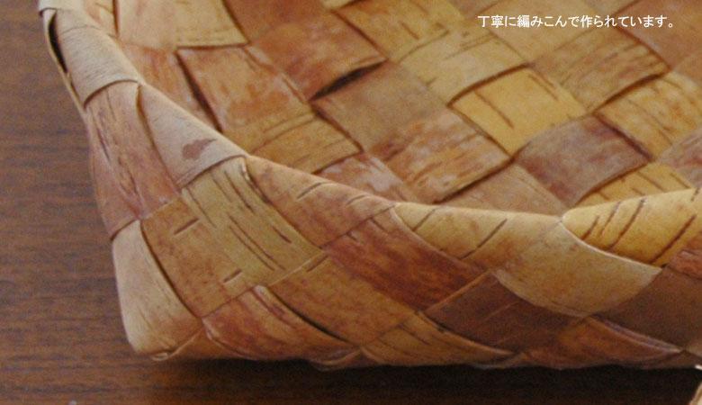 leipakori sangolla,レイパコリ(パン籠),tuohikori,トゥオヒコリ,白樺のカゴ,nadja shop,フィンランド,北欧雑貨
