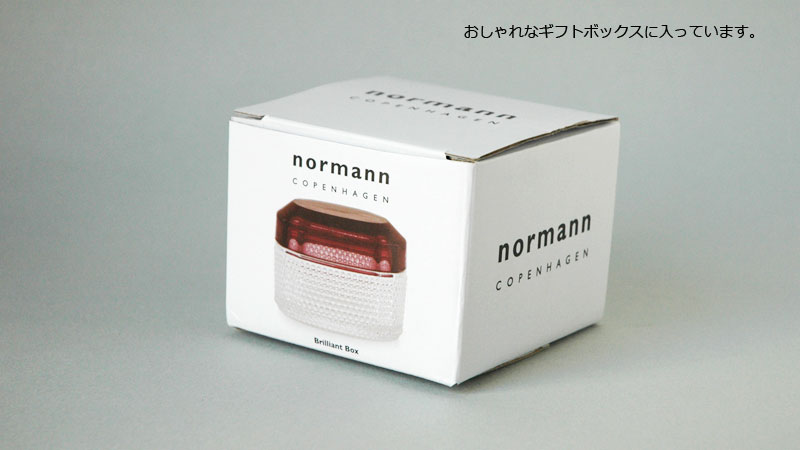 normannCOPENHAGENノーマンコペンハーゲン,Brilliant Boxes(ブリリアント・ボックス),北欧,デンマーク,北欧雑貨,北欧インテリア,北欧ギフト