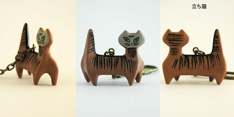 Lisa Larson,リサ・ラーソン,キーホルダー,Lilla Zoo(リラズー)立ち猫