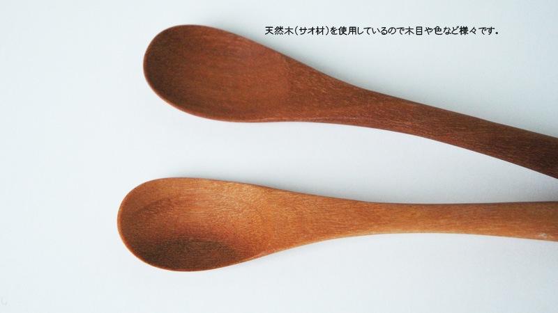 木製カトラリー,コーヒースプーン,天然木を使用しているので色や木目は様々です。