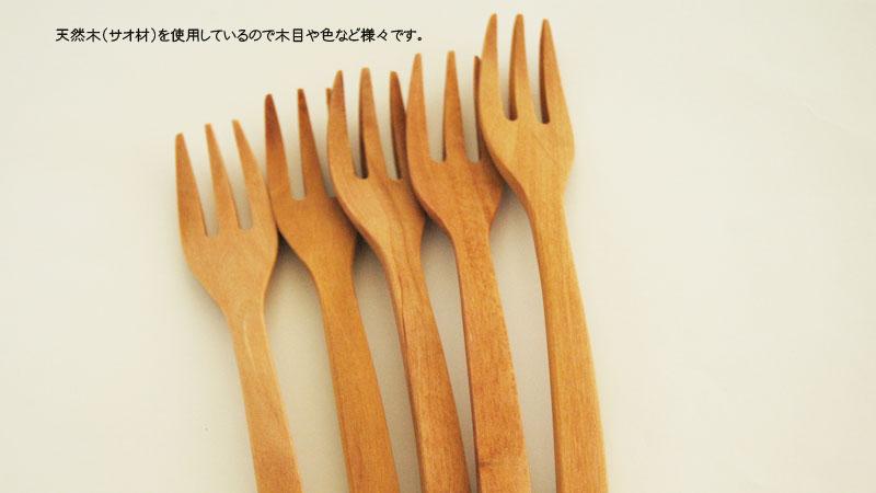 木製カトラリー,デザートフォーク,天然木を使用しているので色や木目は様々です。