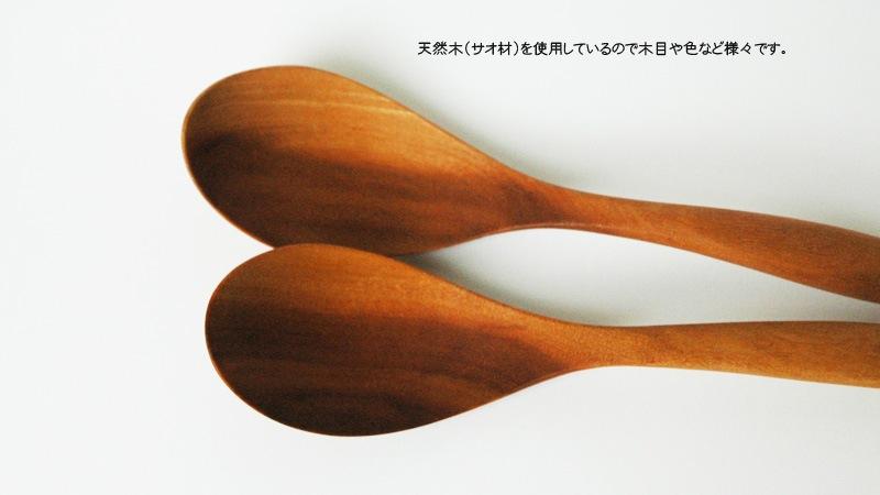 木製カトラリー,リゾットスプーン,天然木を使用しているので色や木目は様々です。