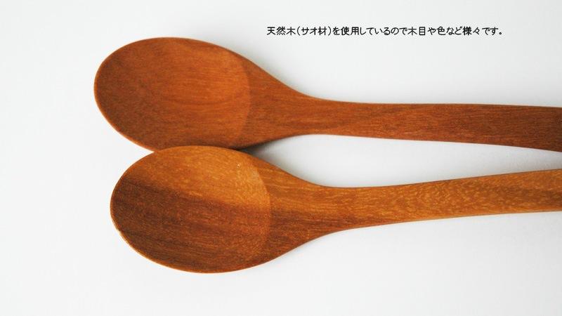 木製カトラリー,ティースプーン,天然木を使用しているので色や木目は様々です。