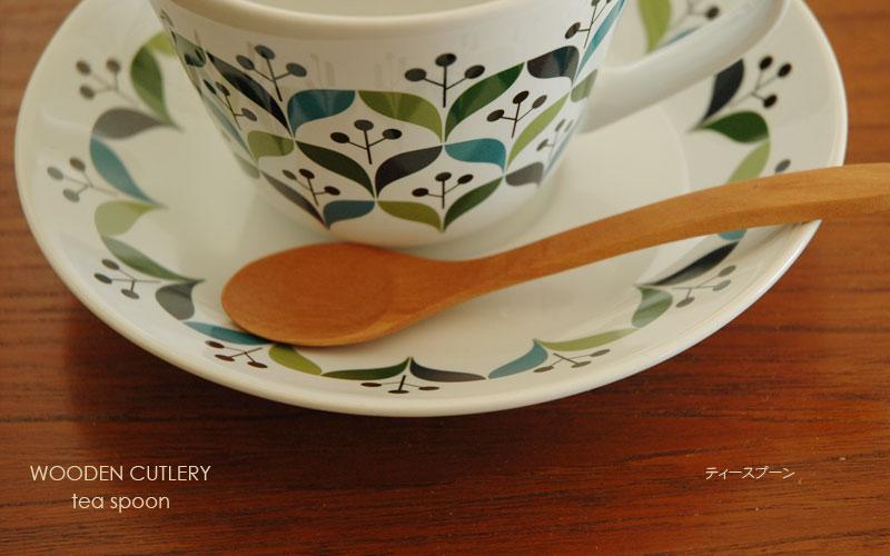 北欧食器と相性の良い木製カトラリー,ティースプーン,Wooden tea spoon