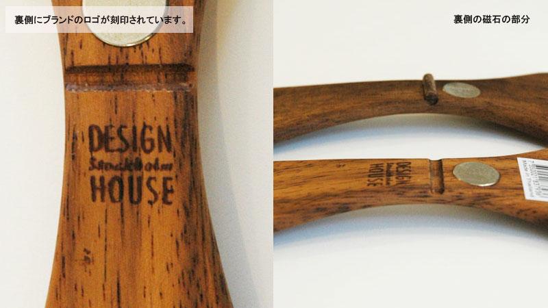 DESIGN HOUSE stockholm,デザインハウス・ストックホルム,Whale Tong,ホエール・トング