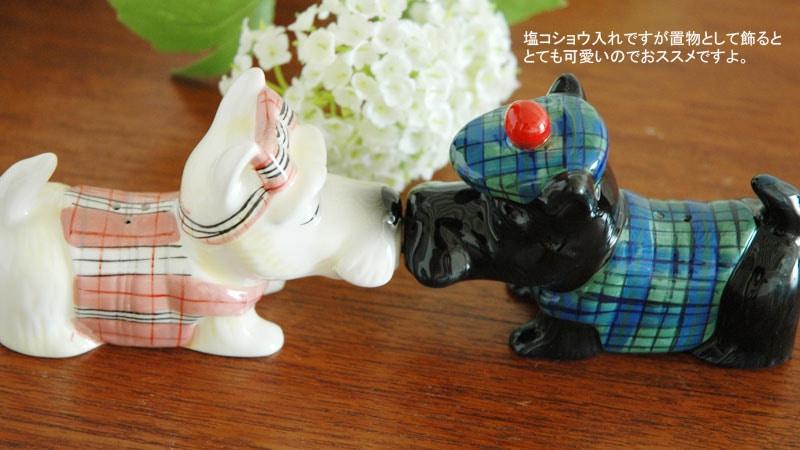 飾るととても可愛いので置物としてお使いいただけます,DogS&PShakers,Scottish terriers(スコティッシュテリア),ドッグ・ソルト&ペッパー,塩コショウ入れ,Westland
