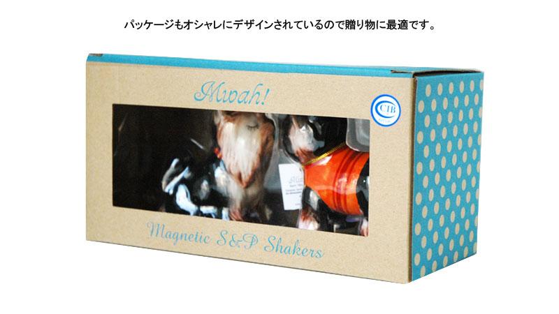 パッケージもデザインされているので贈り物にも最適です,DogS&PShakers,Yorkshire terriers,ヨークシャテリア,ドッグ・ソルト&ペッパー,塩コショウ入れ,Westland