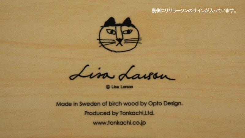 Wooden Tray,lisa larson,リサラーソン,木製トレイ,optodesign,北欧雑貨,北欧インテリア,北欧キッチン雑貨