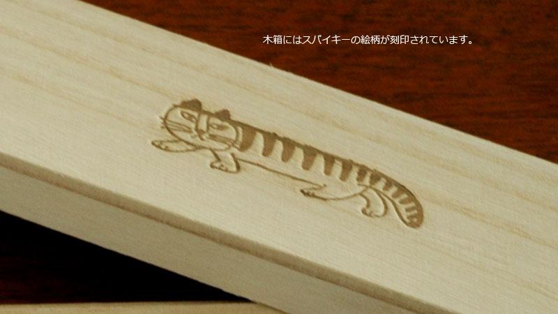 リサラーソン,スケッチシリーズ木箱入箸置き5個セット