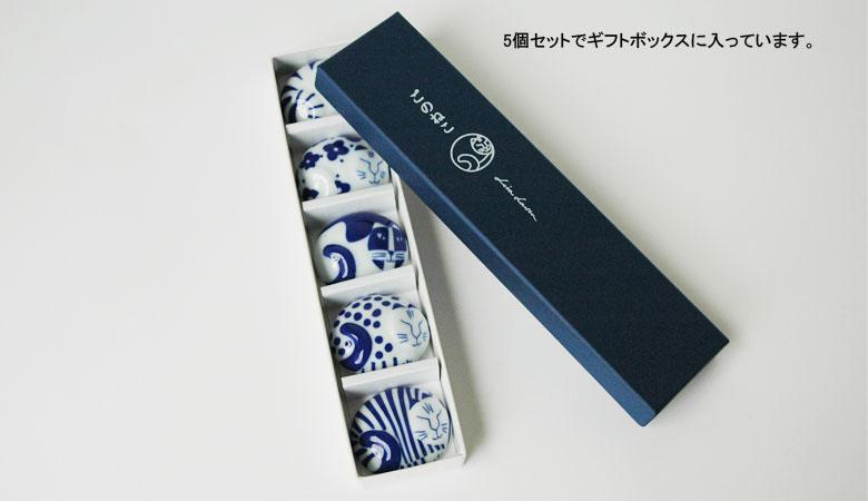 ごのねこ箸置き5個セット,有田焼き,Lisa Larson,リサラーソン,JAPAN Series,北欧雑貨,北欧インテリア,北欧キッチン雑貨