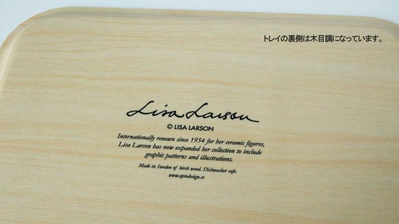 Wooden Tray,レトロバード,裏面は木目調です。,lisa larson,リサラーソン,木製トレイ,optodesign,北欧雑貨,北欧インテリア,北欧キッチン雑貨