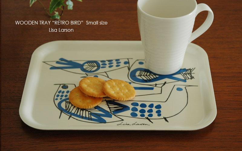 Wooden Tray,retro bird,lisa larson,リサラーソン,木製トレイ,optodesign,北欧雑貨,北欧インテリア,北欧キッチン雑貨