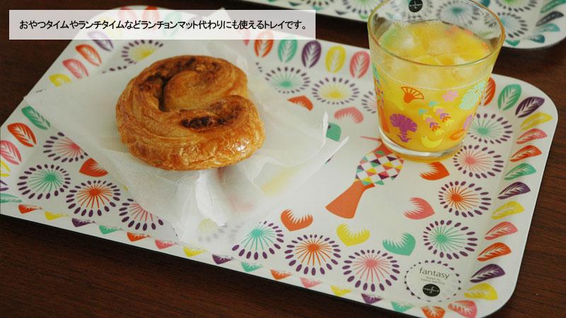 Fantasy Tray Pink(ファンタジートレイ・ピンク)Sagaform(サガフォルム)北欧食器