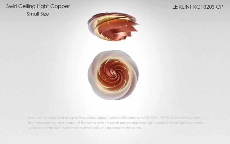le klint,レ・クリント,Swirl(スワール)ceiling,シーリング,天井照明,スモールサイズ,北欧ペンダントライト,北欧デザイナーズ照明