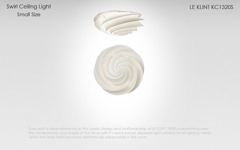 le klint,レ・クリント,Swirl(スワール)ceiling,シーリング,天井照明,スモールサイズ,Sサイズ,北欧シーリングライト,北欧デザイナーズ照明