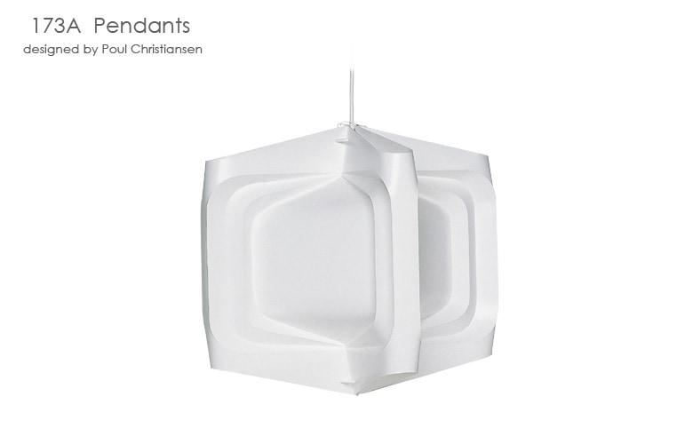 LE KLINT(レ・クリント),ペンダントライト,173,北欧,デンマーク,デザイナーズ照明,北欧インテリア