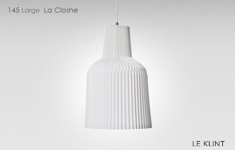 LE KLINT(レ・クリント),北欧ペンダントライト,145,la cloche,ラ・クロシェ,ベル,デザイナーズ照明,北欧インテリア,デンマーク