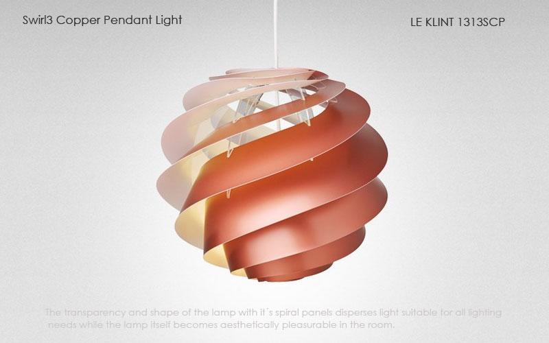 le klint,レ・クリント,Swirl(スワール)3,スモールサイズ,コッパー,北欧ペンダントライト,北欧デザイナーズ照明
