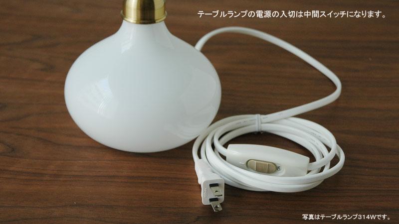 le klint,tablelamp,テーブルランプ