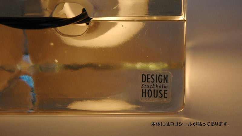 design house stockholmデザインハウスストックホルムのロゴが入ったシールが貼られています。,blocklamp mini,ブロックランプ・ミニ,BLOCK LAMP(ブロックランプ),DESIGN HOUSE stockholm,デザインハウス・ストックホルム,harri kosiknen,ハッリコスキネン