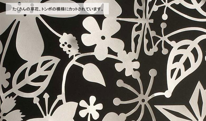 Until Dawn Curtain,アンティル・ドーン・カーテンホワイトのアップ,Tord Boontje,トード・ボーンチェ,artecnica,アーテクニカ