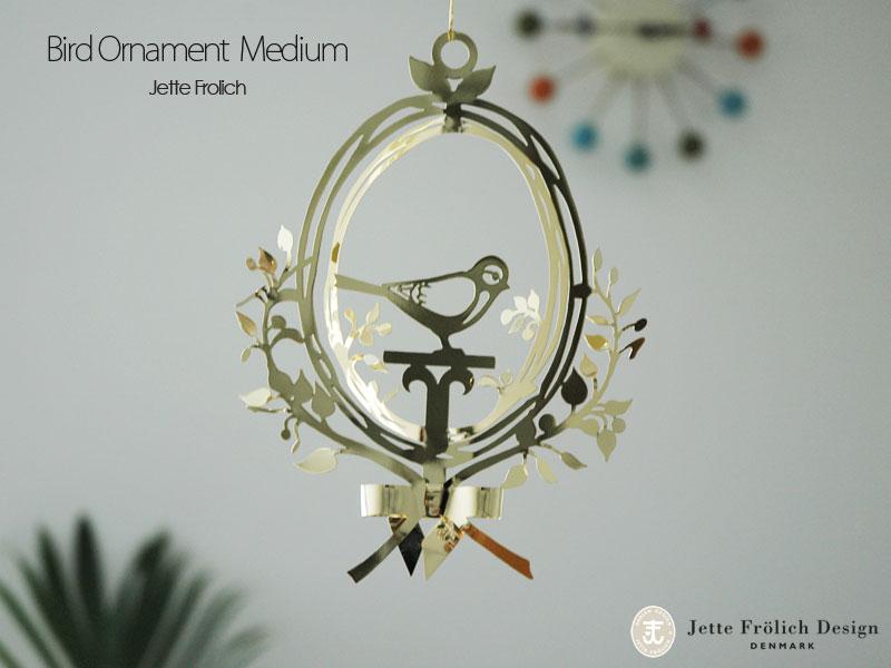 bird ornament,バード・オーナメント)Mサイズ,jette frolich,イエッテ・フローリッヒ,北欧,デンマーク,北欧雑貨,クリスマス