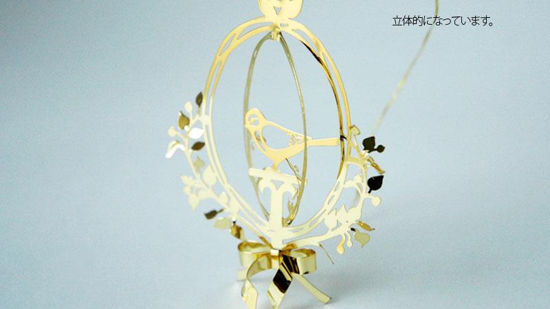 bird ornament,バード・オーナメント)sサイズ,jette frolich,イエッテ・フローリッヒ,北欧,デンマーク,北欧雑貨,クリスマス