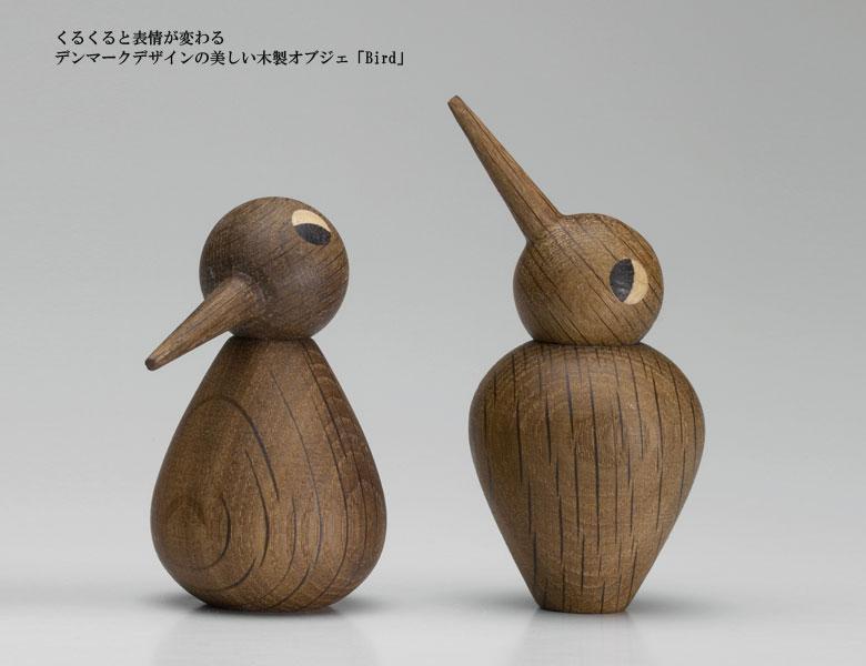 Bird,バード,ラージサイズ,デンマーク木製オブジェ,architrectmade,オブジェ,置物,北欧雑貨,北欧インテリア,北欧ギフト