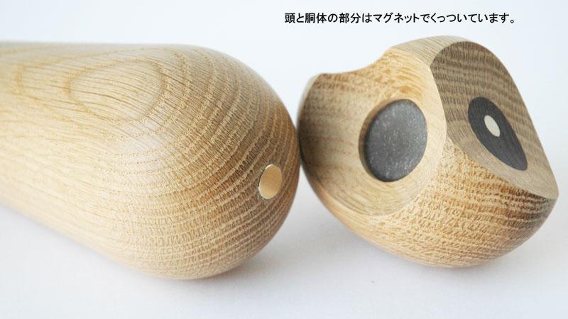 頭と胴体は磁石でくっついています,owl,アウル,フクロウ,デンマーク木製オブジェ,architrectmade,アーキテクトメイド