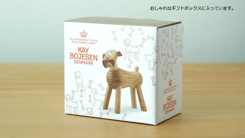 ドッグ・ティム,dog tim,Kay Bojesen,カイ・ボイスン,木製オブジェ ,デンマーク,北欧,北欧雑貨,北欧インテリア,北欧ギフト