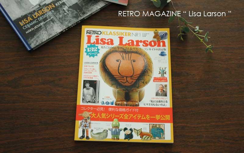 RETRO LISA LARSON,レトロ・マガジン・リサラーソン,Lisa Larson,スウェーデン,北欧,オブジェ,置物,北欧雑貨,北欧インテリア
