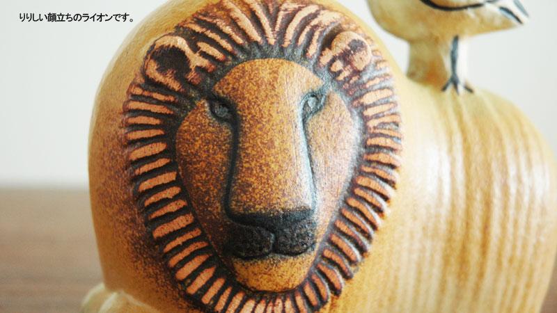 Lion with bird(ライオンと鳥),Lisa Larsonリサラーソン