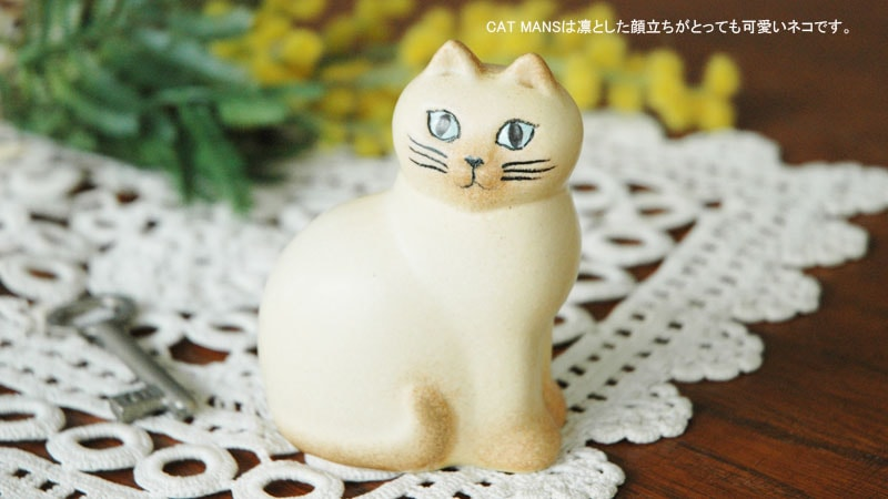 Lisa Larson,リサ・ラーソン,CAT MANS,キャットマンス,ホワイト