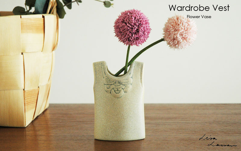 Lisa Larson,リサラーソン,Wardobe Vases Vest,ベスト,北欧,花瓶,フラワーベース,オブジェ,置物,北欧雑貨,北欧インテリア
