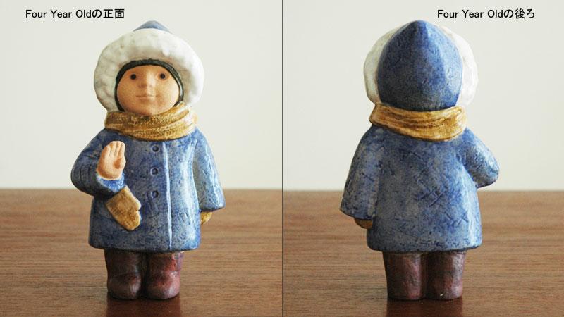 Four Year Old,フォーイヤーズオールド,青いコートの子供,彫像,オブジェ,置物,Lisa Larson,リサラーソン,北欧,スウェーデン,子ども,北欧雑貨,北欧インテリア