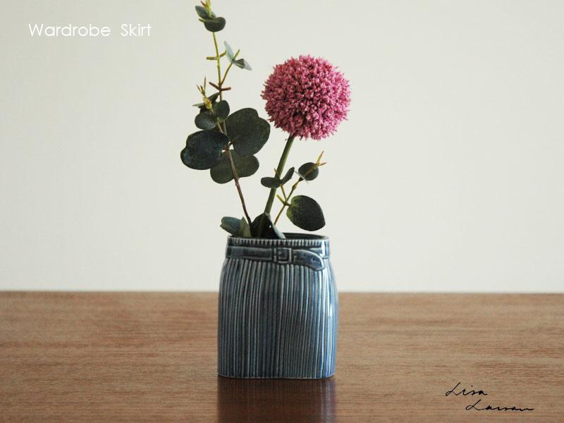 Wardrobe Vases Skirt,スカート,フラワーベース,Lisa Larson,リサラーソン,北欧,花瓶,フラワーベース,オブジェ,置物,北欧雑貨,北欧インテリア