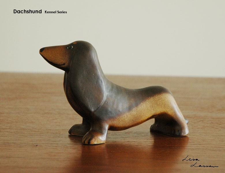 Duchshund,ダックスフンド,Lisa Larsonリサ・ラーソン,置物,北欧スウェーデン,北欧雑貨,北欧インテリア,北欧ギフト