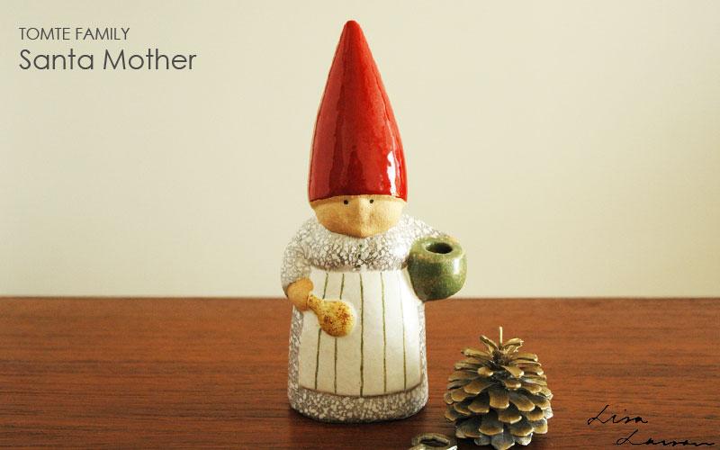 Santa Mother,サンタ・マザー,トムテファミリー,Lisa Larson,リサ ラーソン,オブジェ,置物,北欧スウェーデン,北欧雑貨,北欧インテリア,北欧ギフト