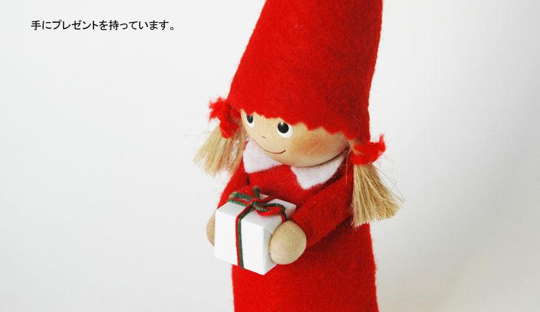 Nisse(ニッセ),とんがり帽子の女の子,レッド,プレゼント,北欧雑貨,北欧インテリア,北欧ギフト
