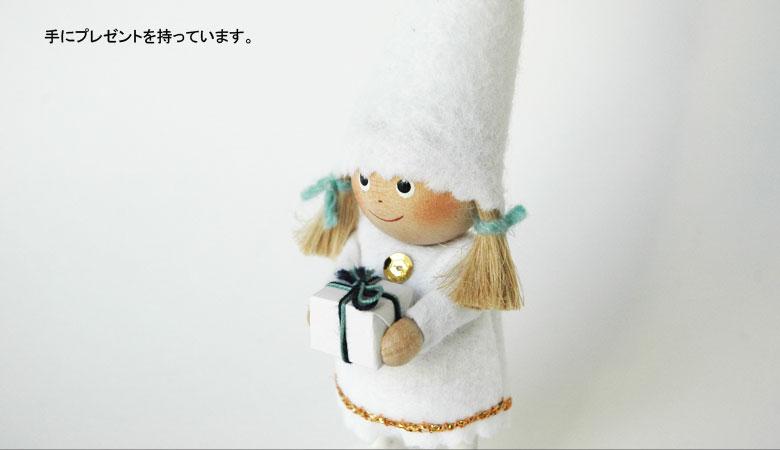 Nisse(ニッセ),とんがり帽子の女の子,プレゼント,北欧雑貨,北欧インテリア,北欧ギフト