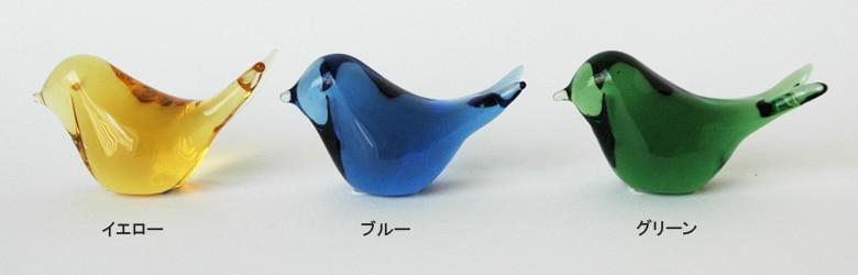 Glass Bird,ガラス製の小鳥の置物(オブジェ),Serholt swedenセルホルト・スウェーデン,北欧スウェーデン,北欧雑貨,北欧インテリア,北欧ギフト