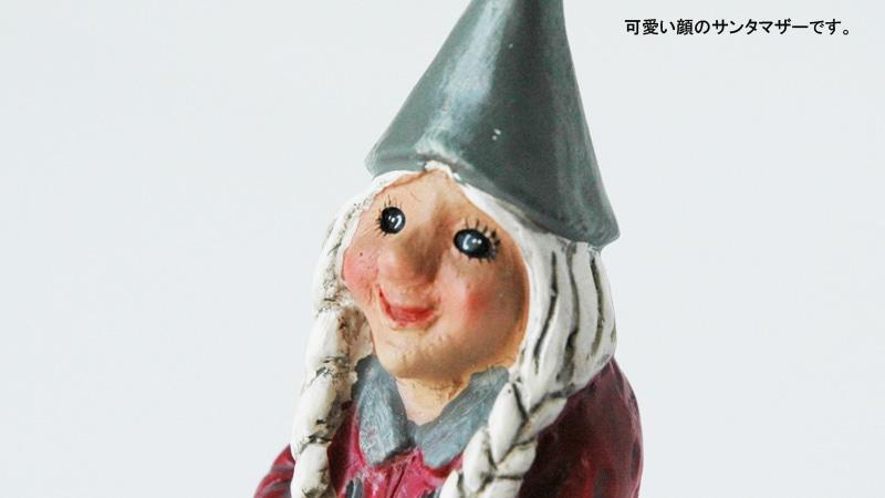 サンタマザー・フライア,santa mother,freja,NAASGRANSGADEN(ネースグレンズゴーデン),北欧,置物,スウェーデン,北欧雑貨,クリスマス