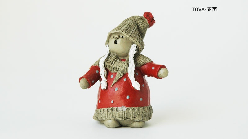 tova,クリスマスオブジェ,NAASGRANSGADEN(ネースグレンズゴーデン),北欧,置物,スウェーデン,北欧雑貨,クリスマス